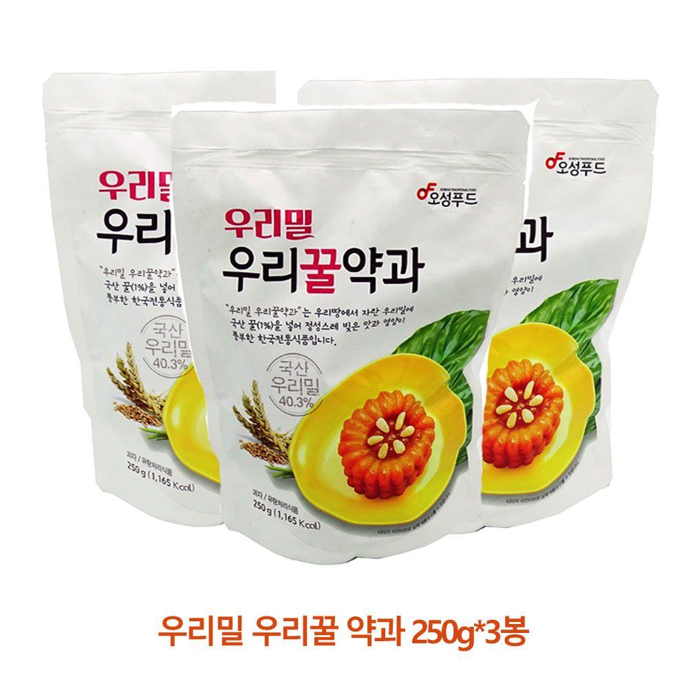 오성푸드 우리밀 우리꿀 약과 250gx3봉