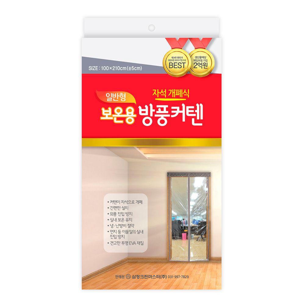 삼정보온용방품커텐/일반형
