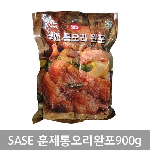 SASE 훈제통오리완포900g