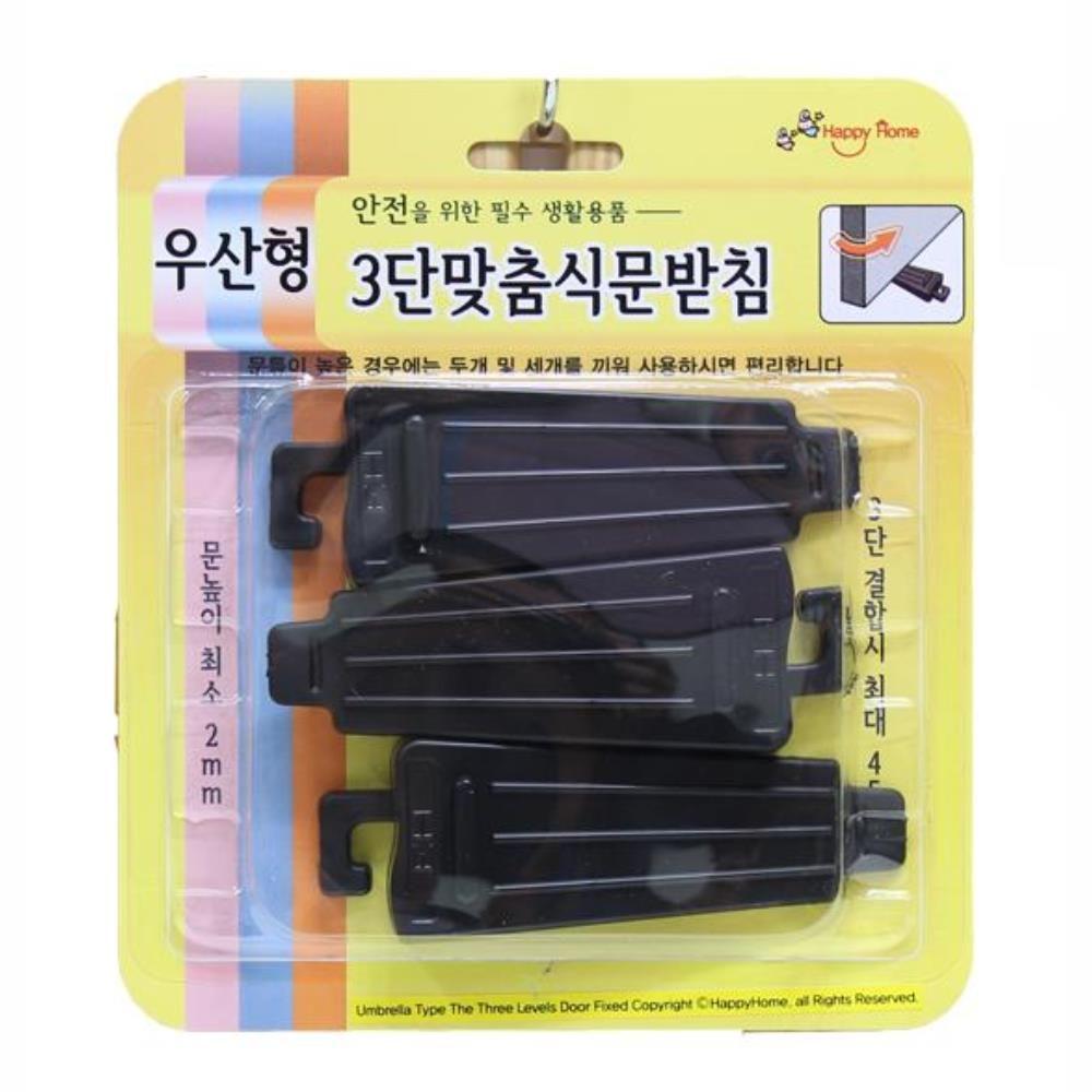 3단 맞춤식 문받침 우산형 문고정 안전용품 생활용품 생활용 잡화 074C54D0
