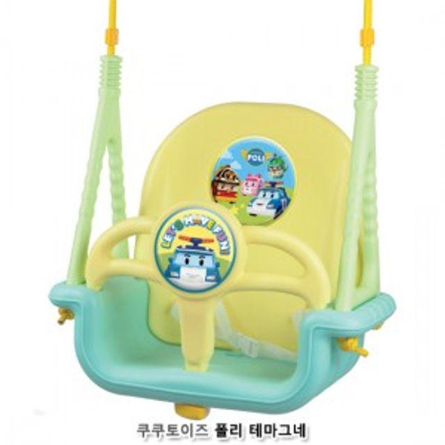 장난감 실내 놀이터 그네 놀이기구 유아 어린이 아동