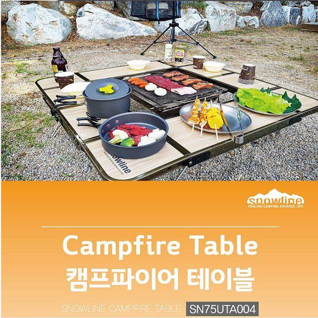 캠핑테이블 캠프파이어 비비큐테이블 야외테이블