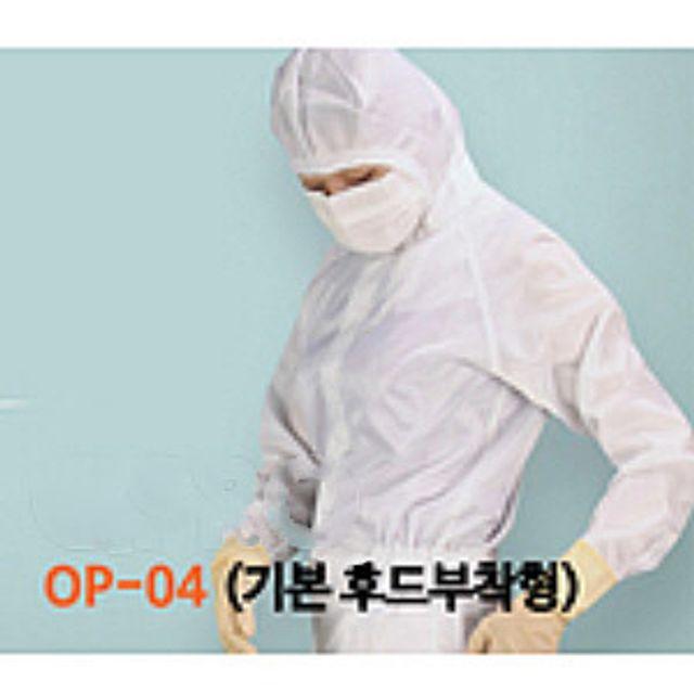 산업 안전 작업복 기본후드 부착 원피스형 방진복