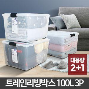 아이티알,LB 트레인 리빙박스 100L 3P 옷장수납함 투명 수납정리