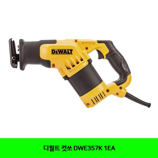 디월트 컷쏘 DWE357K 1EA