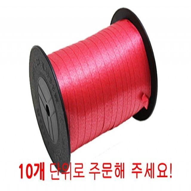 W675667 홍끈(대) (국산)