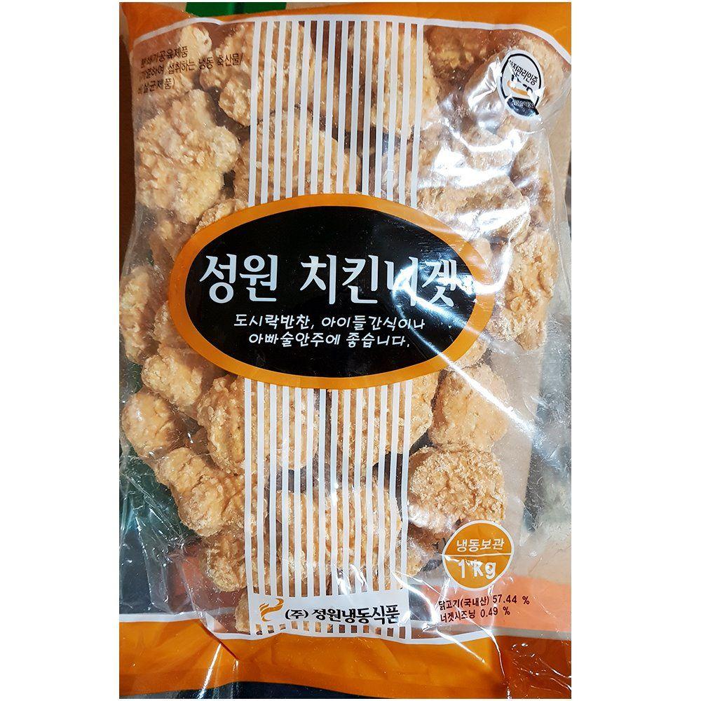 업소용 식당 식자재 재료 성원 치킨너겟 1KgX10 냉동