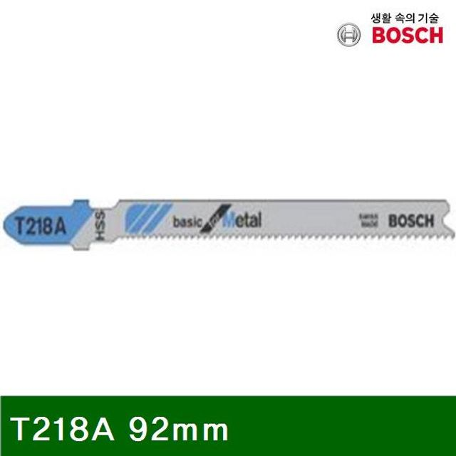 철재용 직쏘날 T218A 92mm 기본형 (1SET)