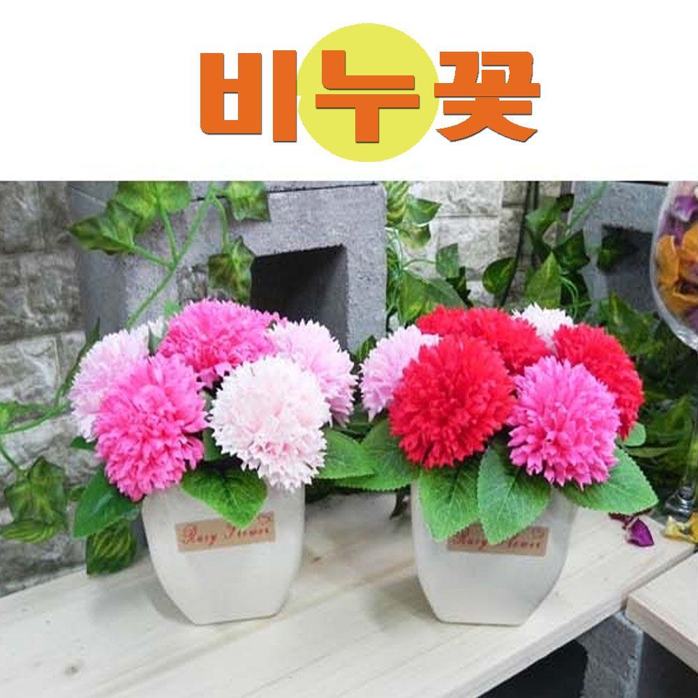 [Rucy] 졸업식꽃다발 비누꽃 화이트화기 화분 선물