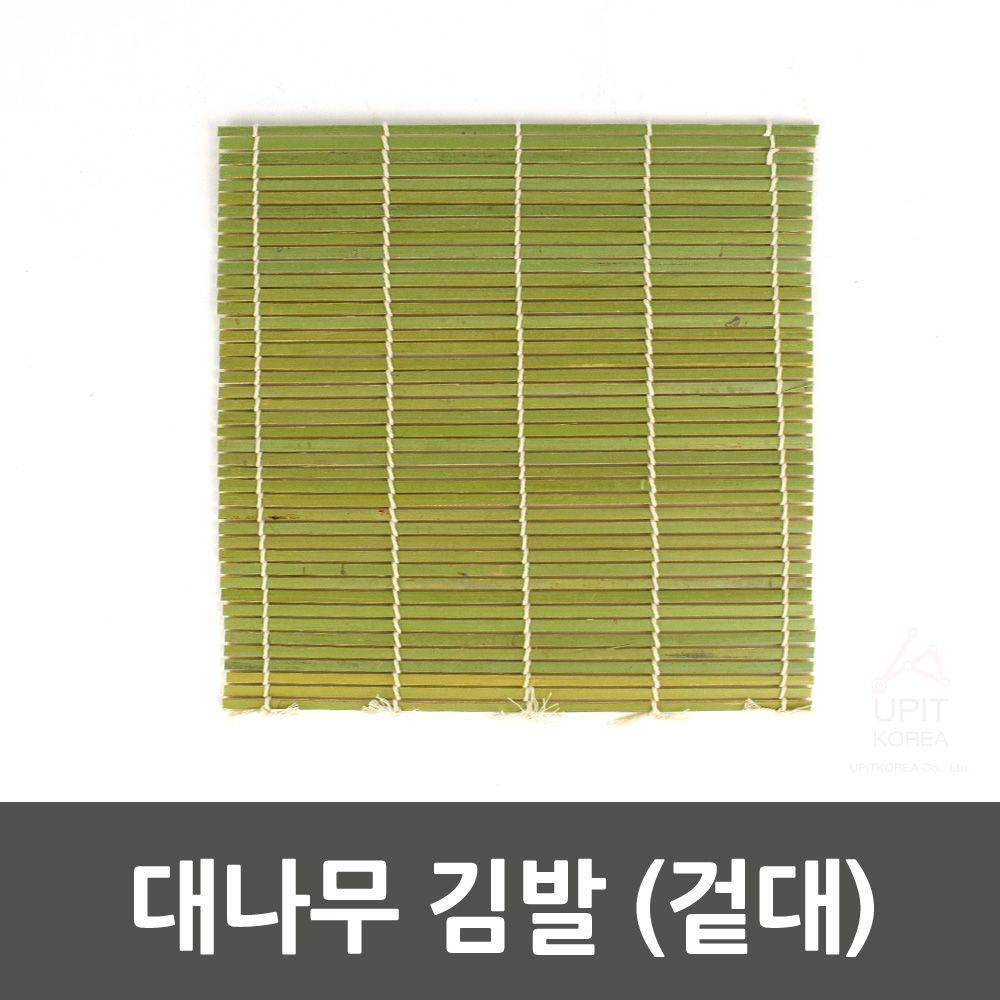 대나무 김발 (겉대) 0193
