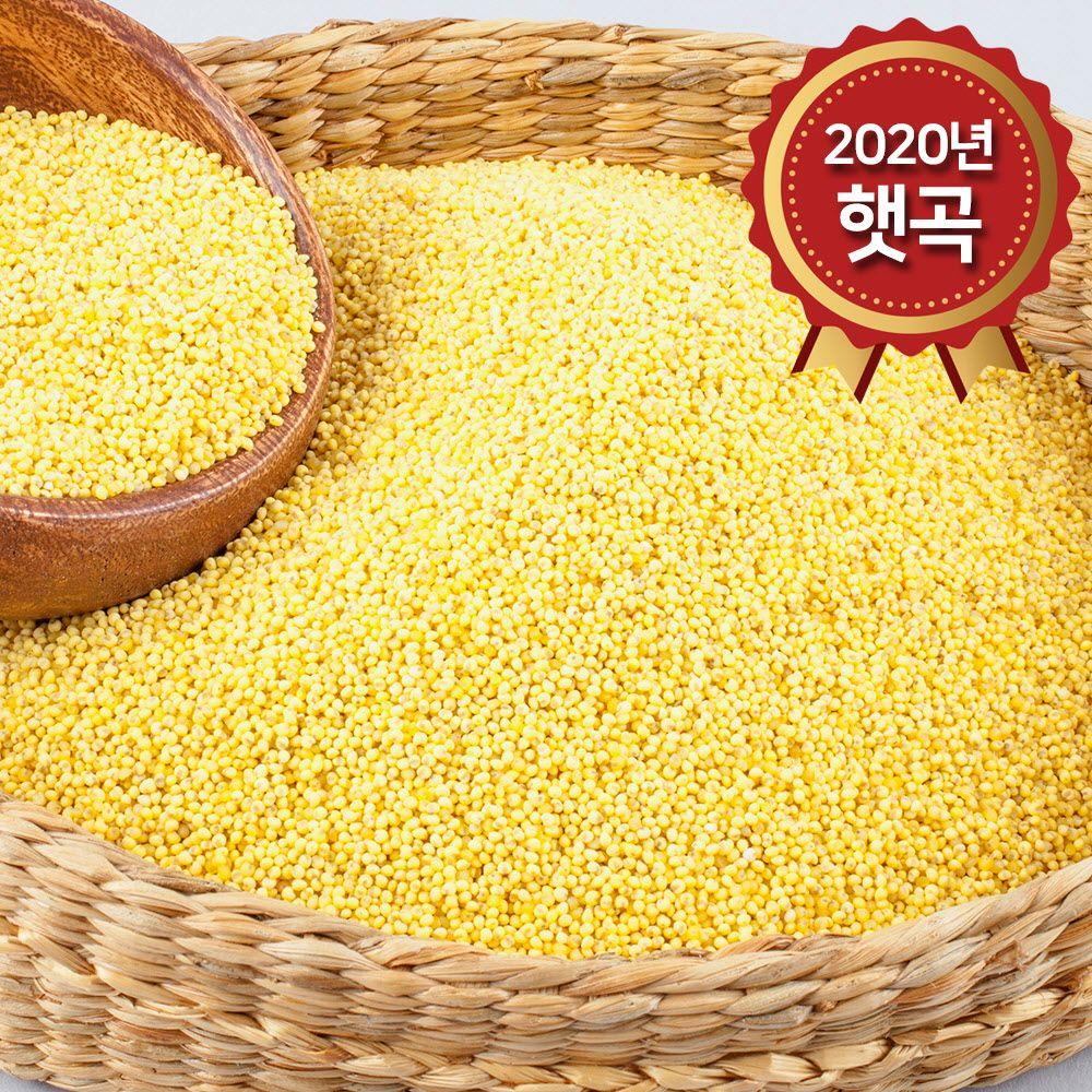 (논앤밭위드) 2020년 햇곡 기장(국산) 8kg