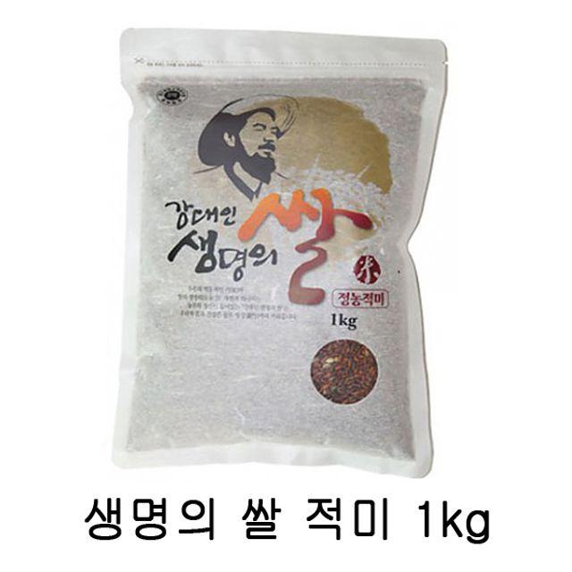 생명의 쌀 적미 1kg