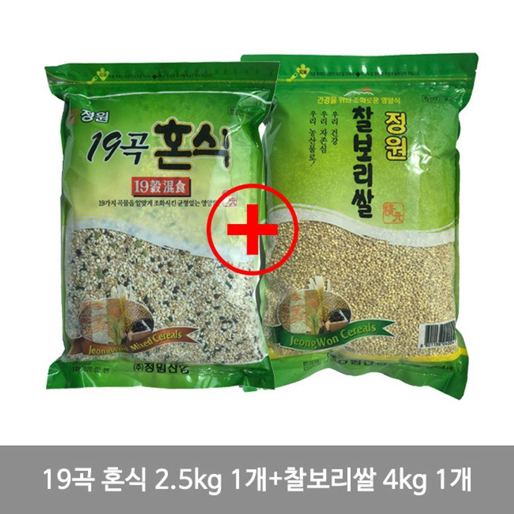 19곡 혼식 2.5kg 1개+찰보리쌀 4kg 1개 세트 국산