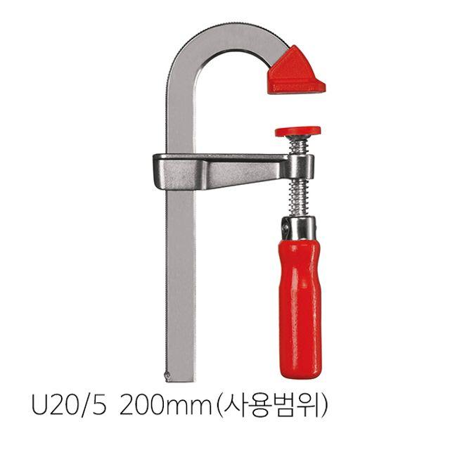 클램프 U클램프 홀딩클램프 목공 철공 LMU 20/5 200mm