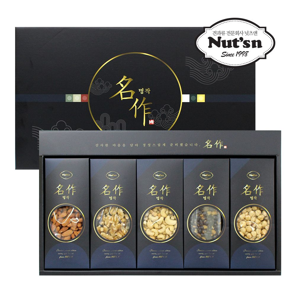 넛츠앤 명작 선물세트 12호 견과선물 캐슈넛 헤이즐넛