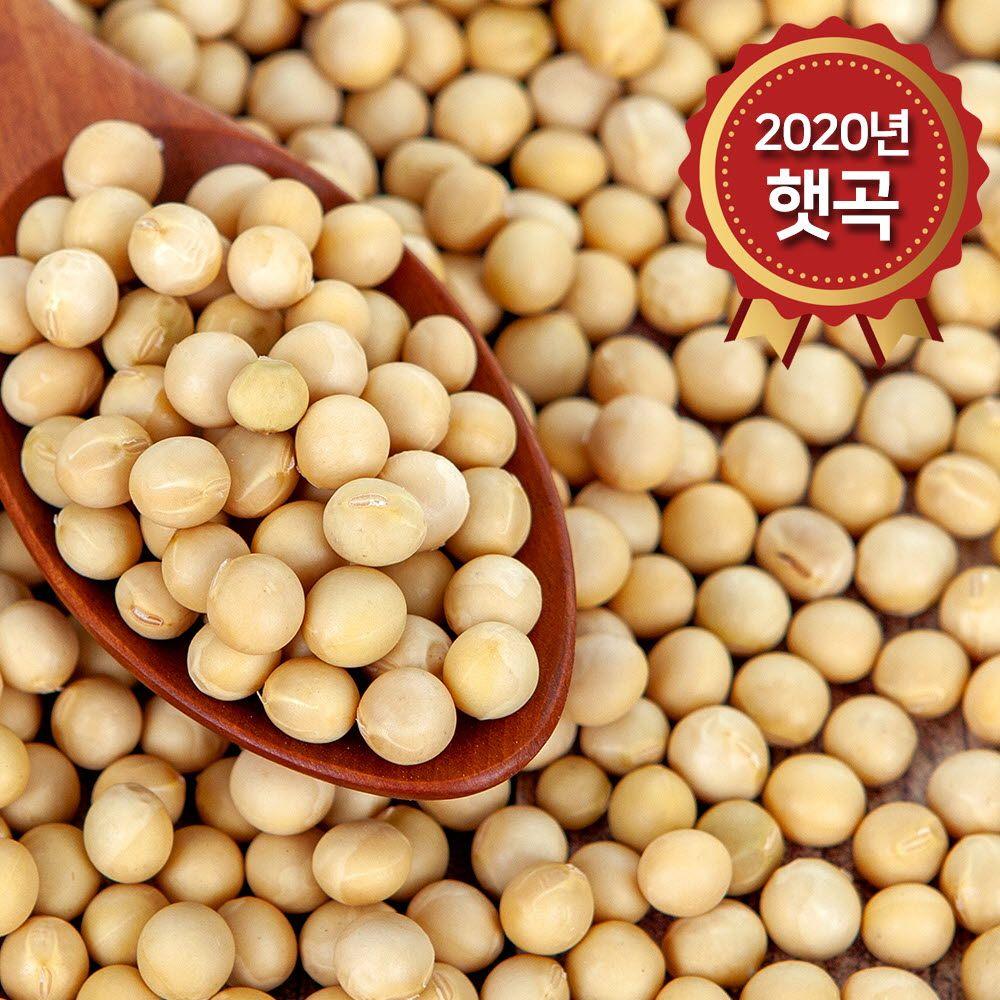 (논앤밭위드) 2020년 햇곡 백태(국산) 8kg