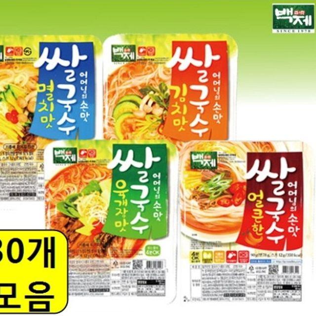 백제쌀국수 30입 4종 택1