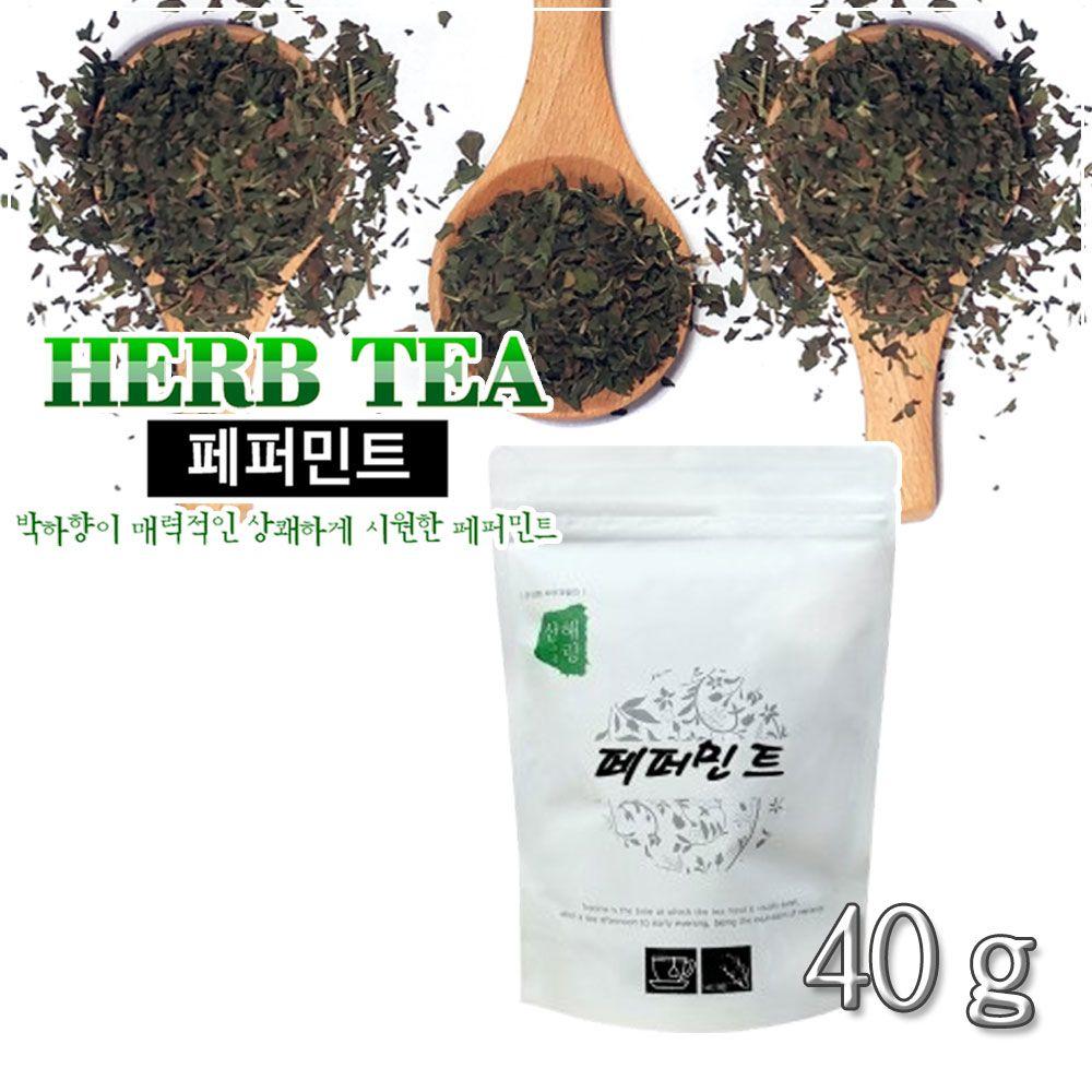 향기로운 휴식 페퍼민트 40g 허브티