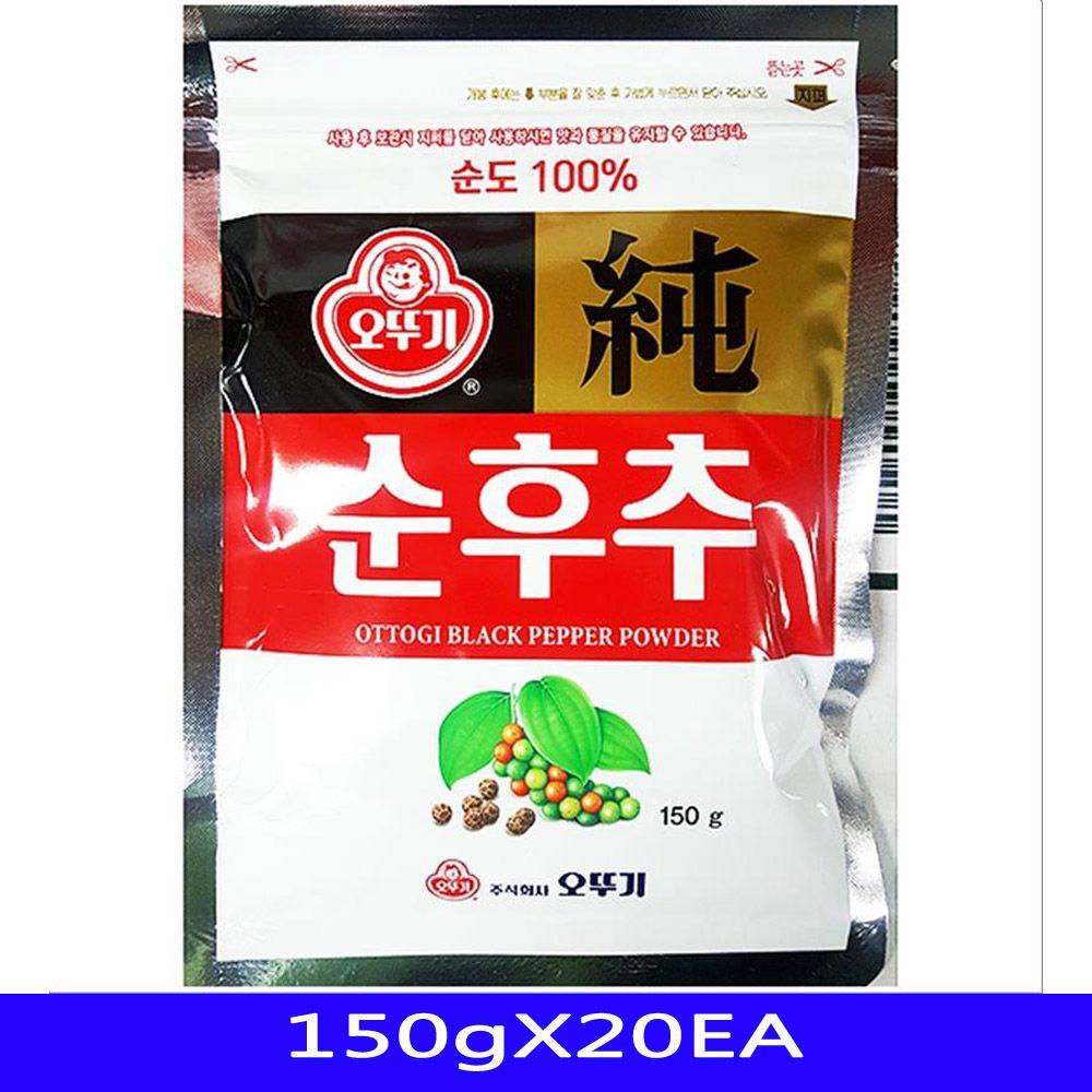 천연향신료 순후추가루 음식재료 한식 오뚜기 150gX20