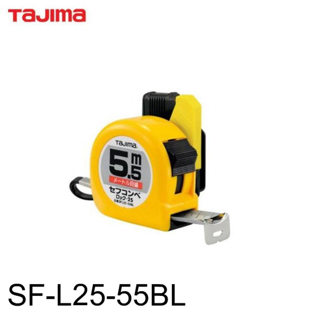줄자 SF-L25-55BL 타지마