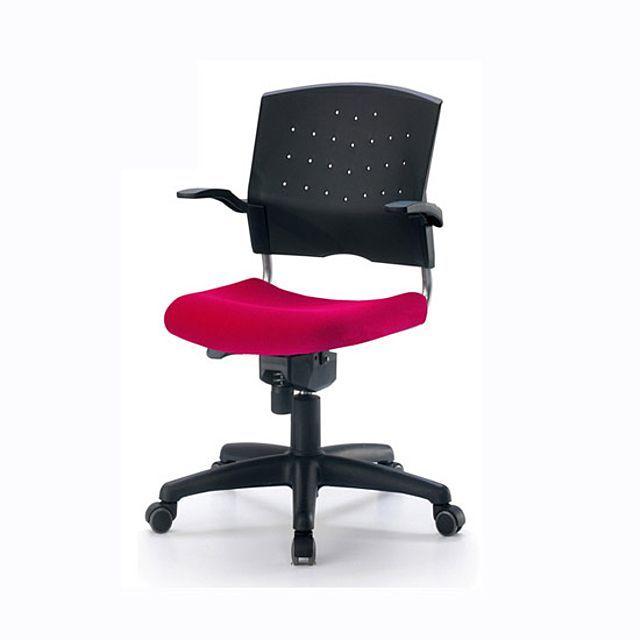 회전 의자 PS-레드 팔걸이 학생 공부 컴퓨터 게이밍