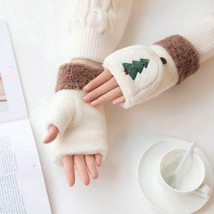 따뜻한  트리 손가락 벙어리장갑(화이트)