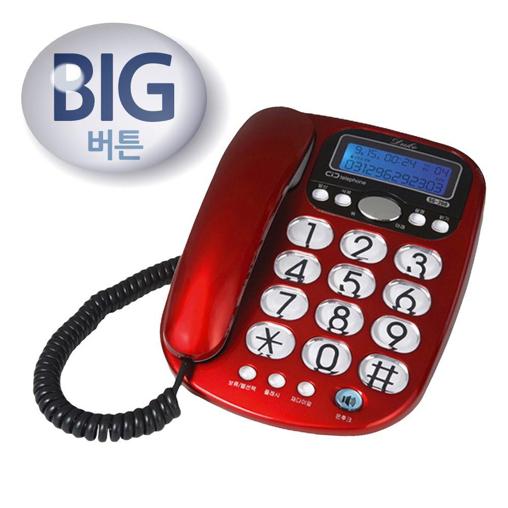 듀크 빅버튼 CID 효도 유선전화기 SG260