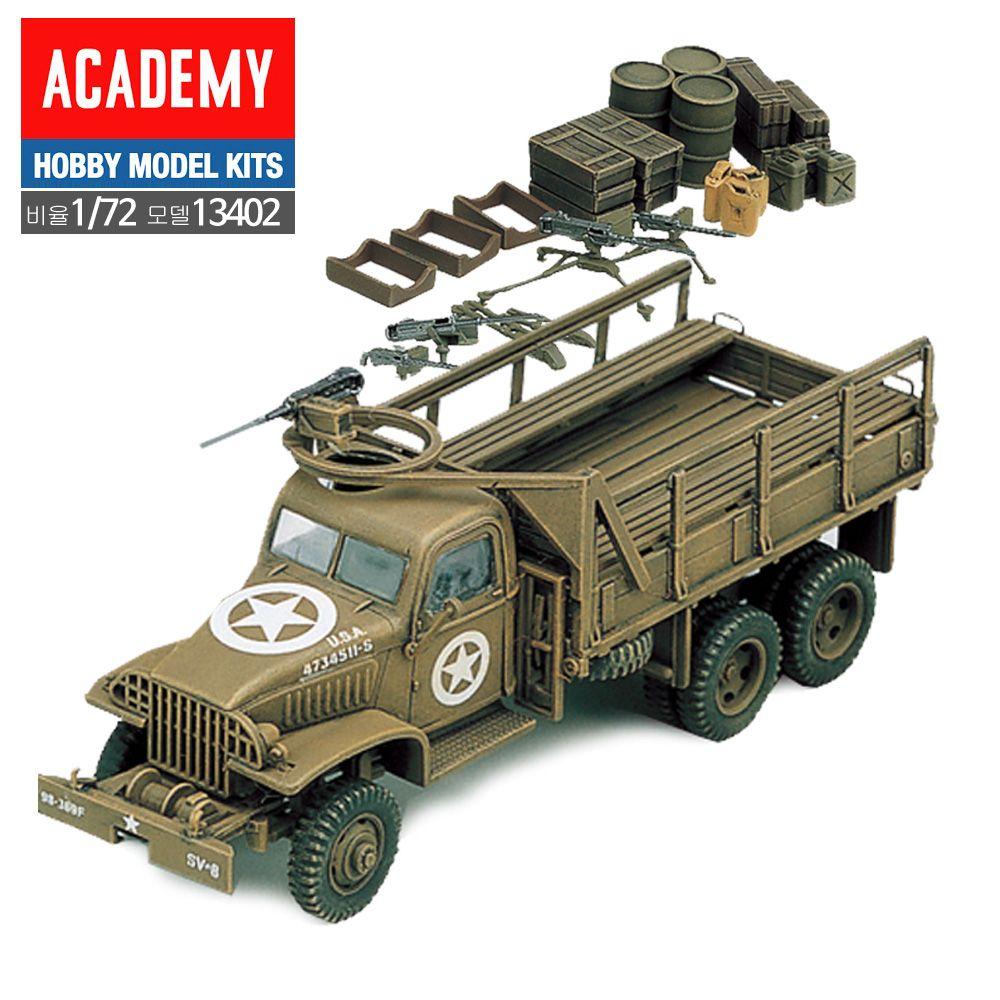 AC402 미군 2.5톤 카고트럭과 악세서리 1대72