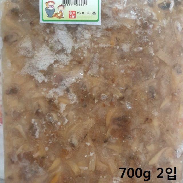 냉동 생바지락살 1.4kg