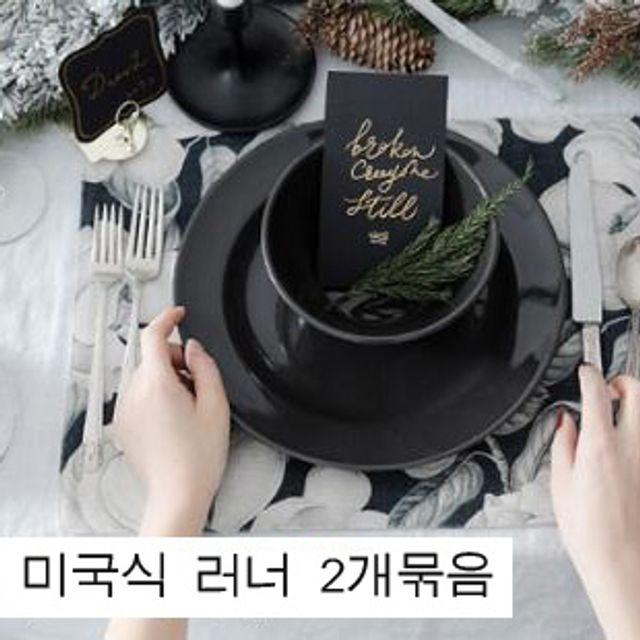 [더산직구]2개묶음미국식러너 레스토랑placemat 차테이블매트/ 배송기간 영업일기준 7~15일