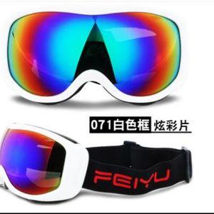 스키 스케이트 안경 방한용품 스포츠용품