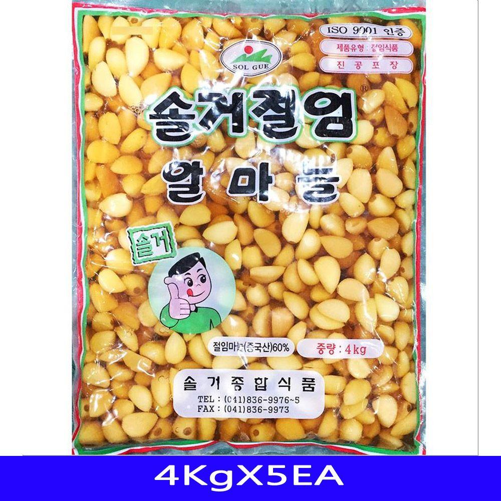 알마늘 마늘장아찌 한식재료 솔거종합식품 4KgX5EA