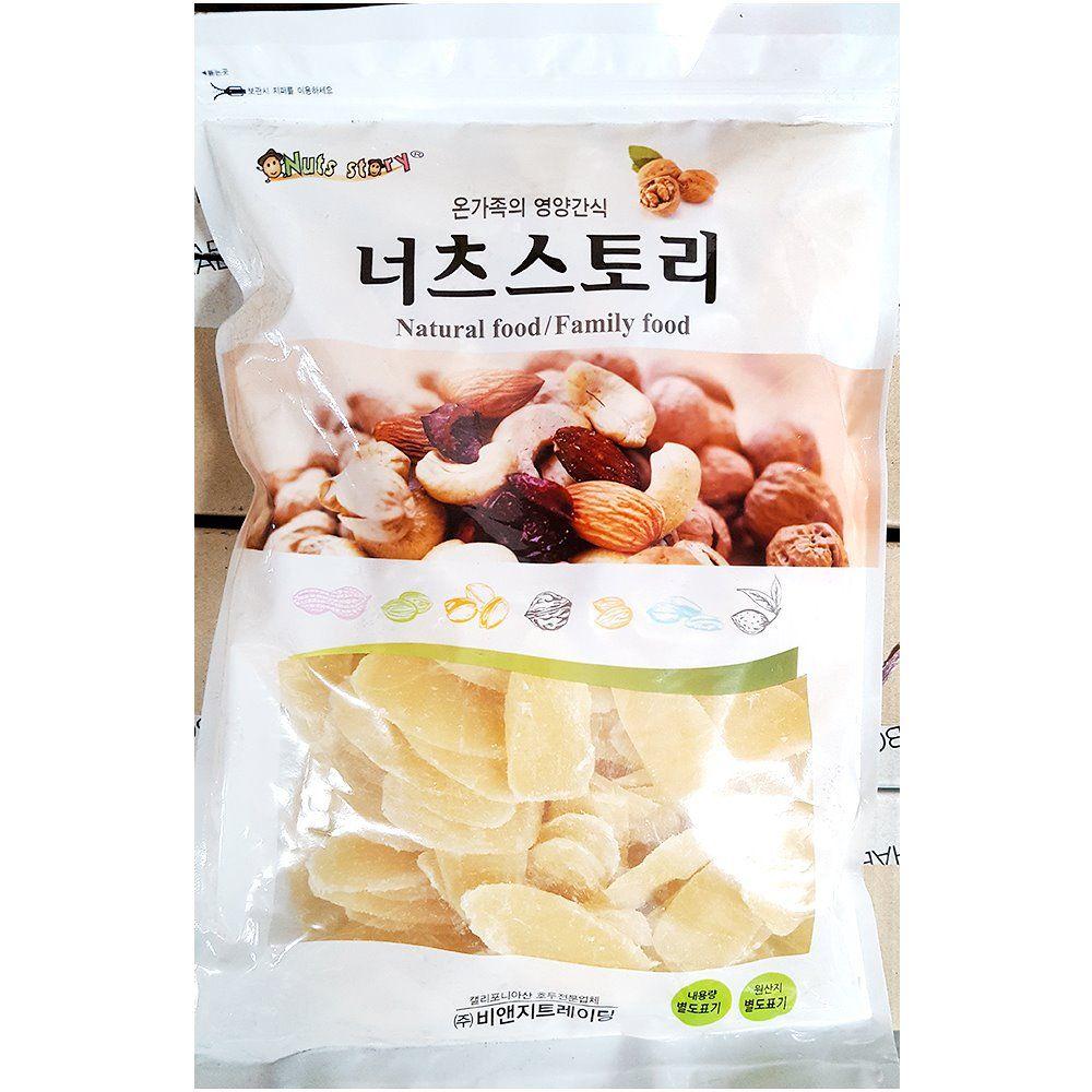 업소용 식당 식자재 주방 재료 건파인에플 1kg X10
