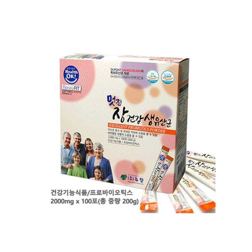 뉴팜 멋진 장건강 생유산균 100포 프로