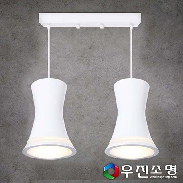 씨티오 LED 1인용 식탁등 10w x 2