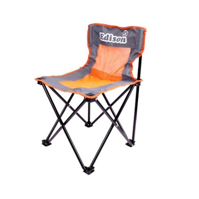 낚시 캠핑 등산 폴딩 등받이 접이식 좌식 의자 소