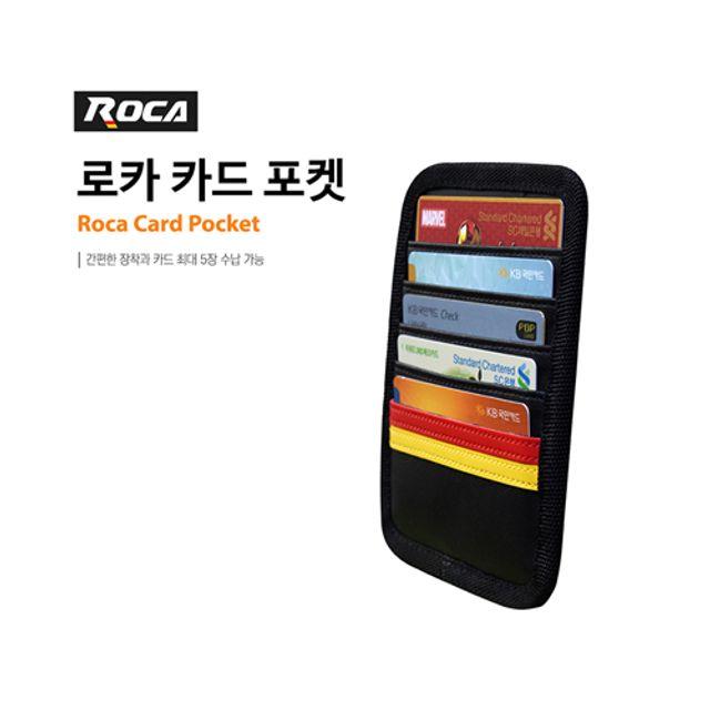 W51C078 티엔알 차량용 카드 로카 포켓