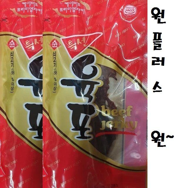 술안주간식 쇠고기 원플러스원 육표 170g