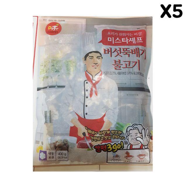 FK 버섯뚝배기불고기(태종 400g)X5