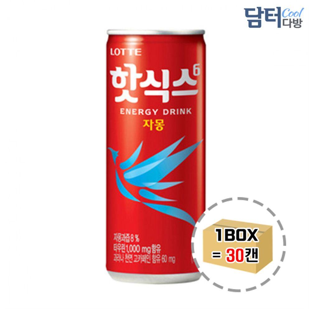 핫식스 자몽 250ml (30캔)