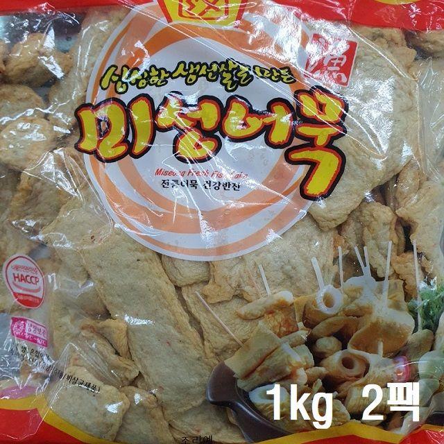 싱싱생선살로 만든 미성어묵 1kg