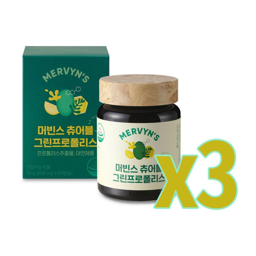 머빈스 츄어블 그린프로폴리 스(60캡슐x3통) 아연