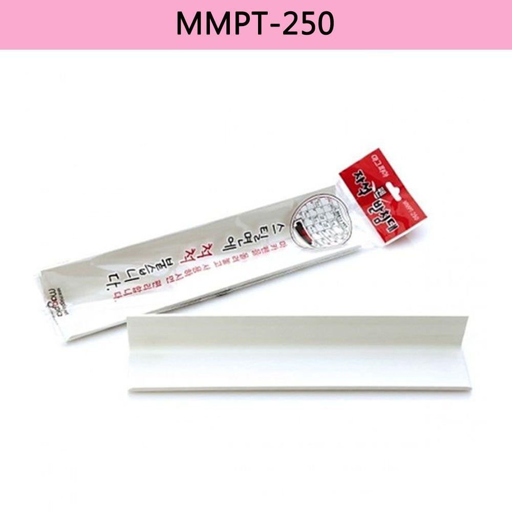 강력 자석 펜 받침대 MMPT-250