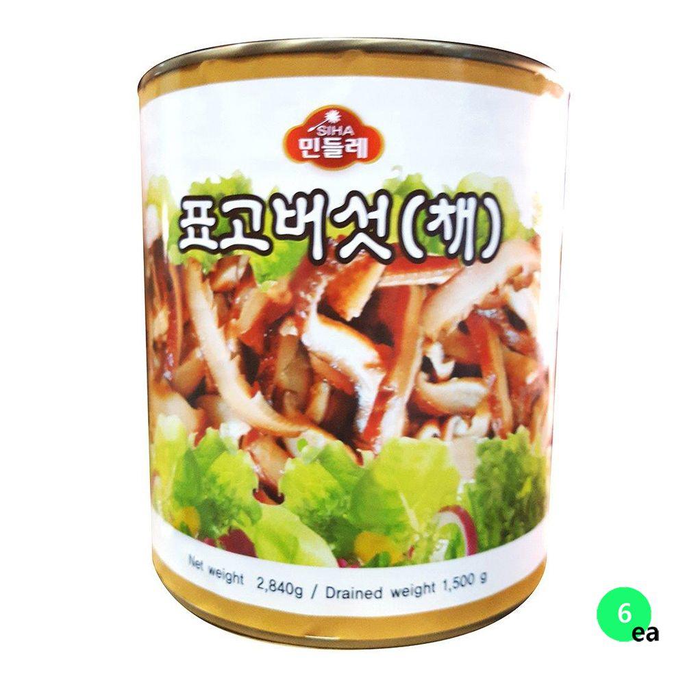 시하통상 버섯캔 버섯통조림 표고버섯 통조림 2.8KX6
