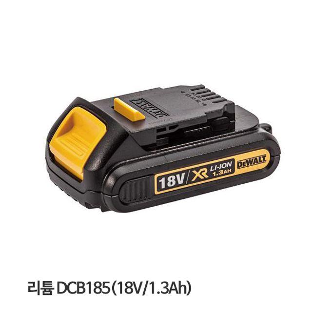 디월트 리튬이온배터리 DCB185 18V/1.3Ah