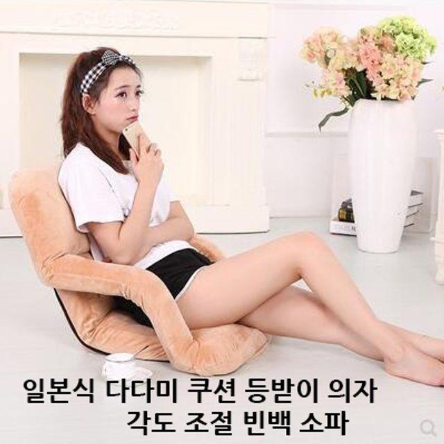 일본식 다다미쿠션 등받이 의자 빈백 소파 팔걸이의자