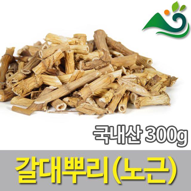 갈대뿌리(300g)-국내산