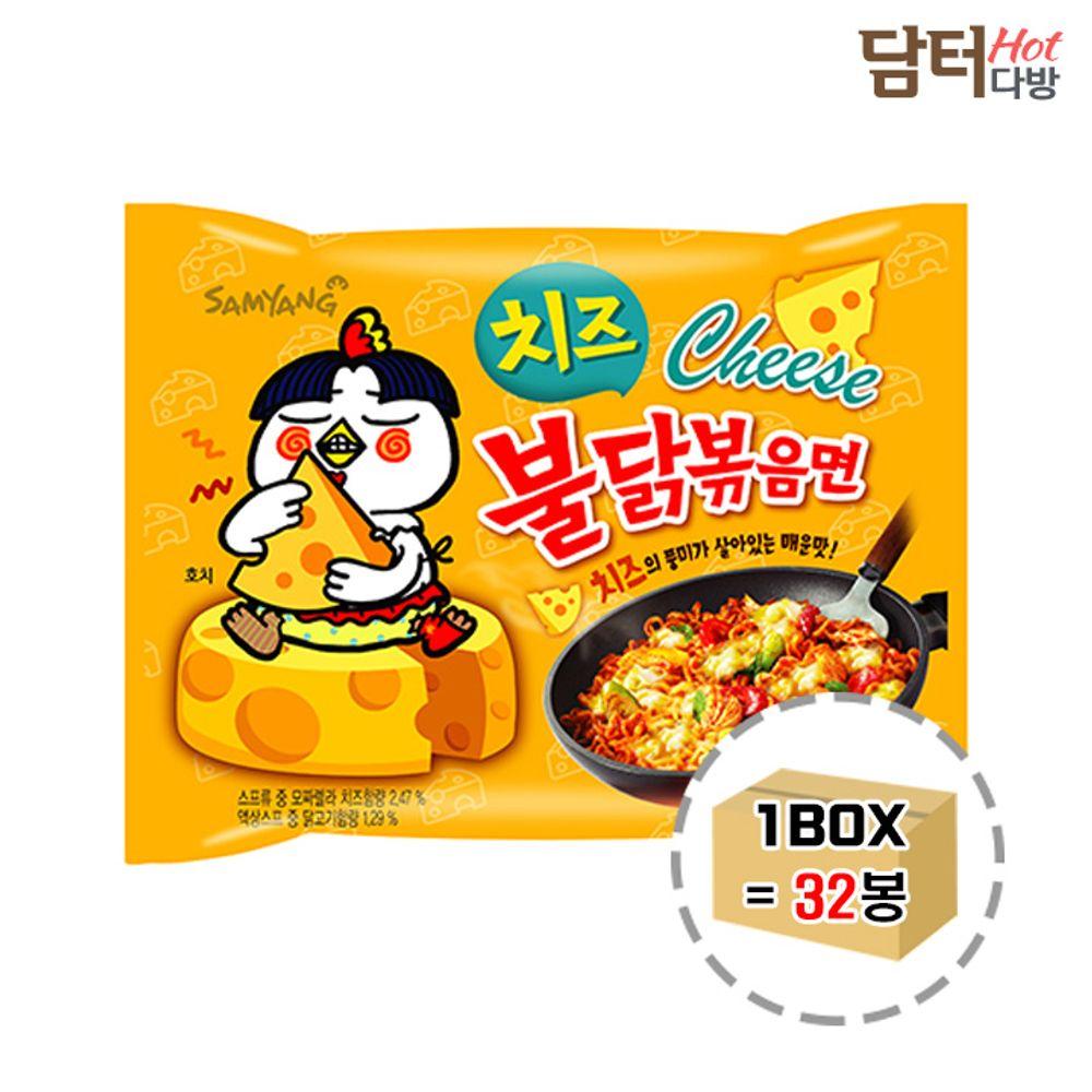 삼양식품 치즈불닭볶음면 1BOX (32봉)
