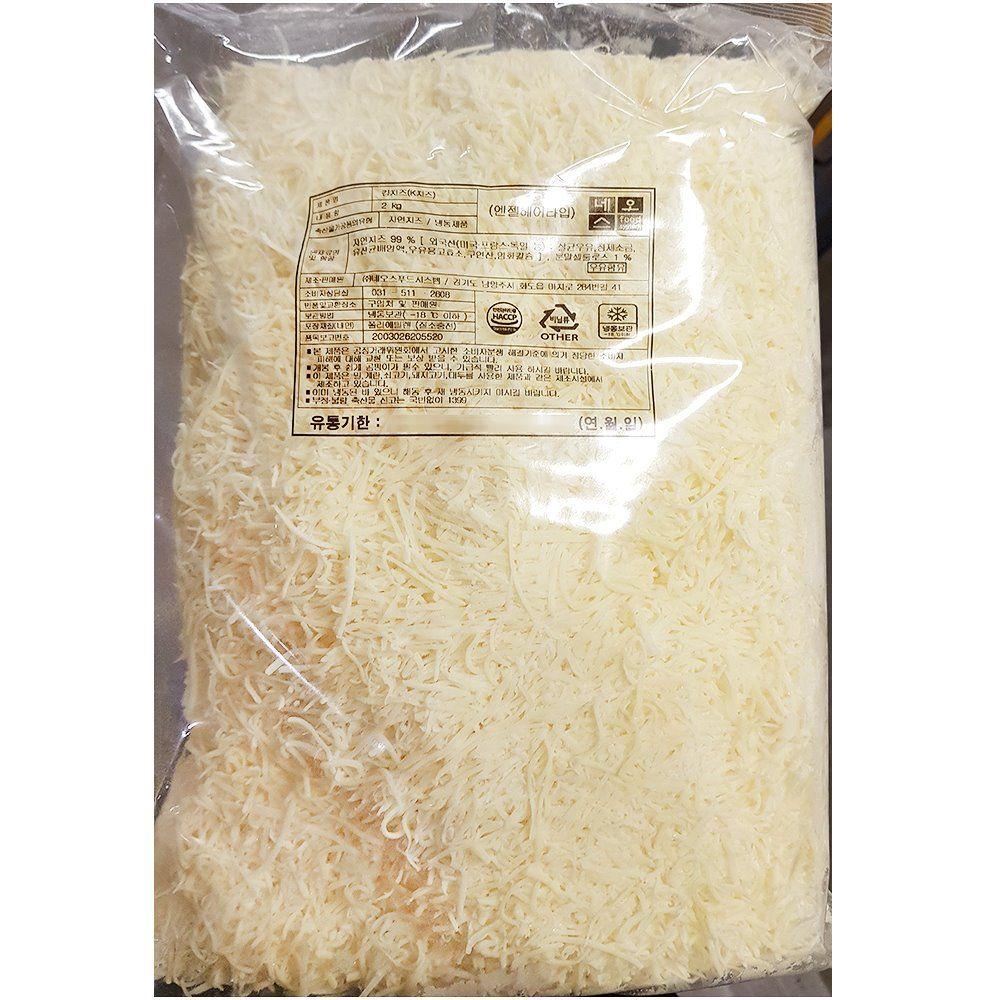 업소용 식자재 재료 네오스 킹치즈 자연치즈 2kg X4