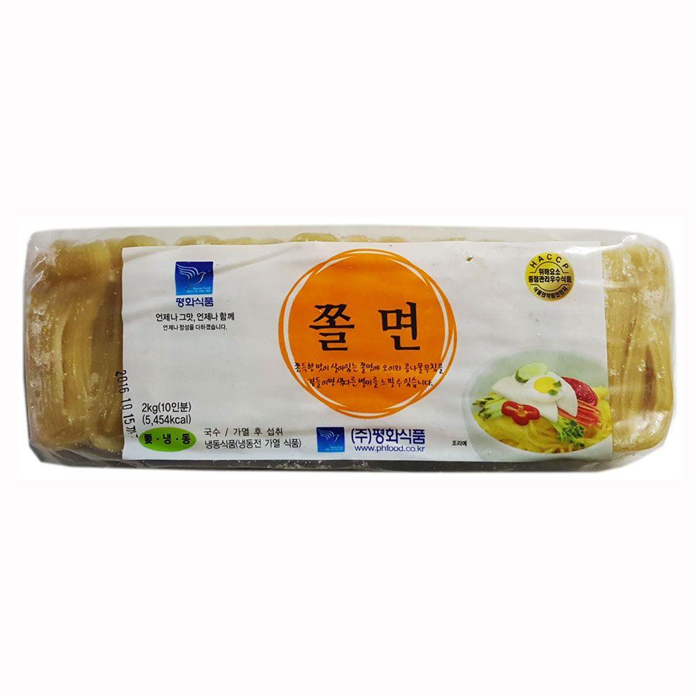 냉동식품 쫄면 10인분 2kg 4봉지 평화식품